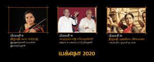 Yaksha-desktop-2020-tam