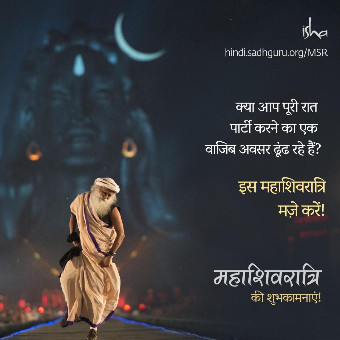 mahashivratri wishes hindi