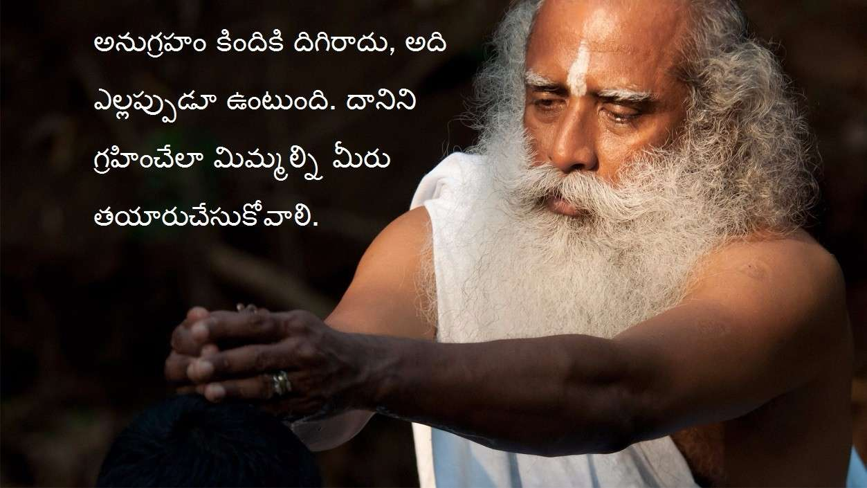 GuruPournima Quotes