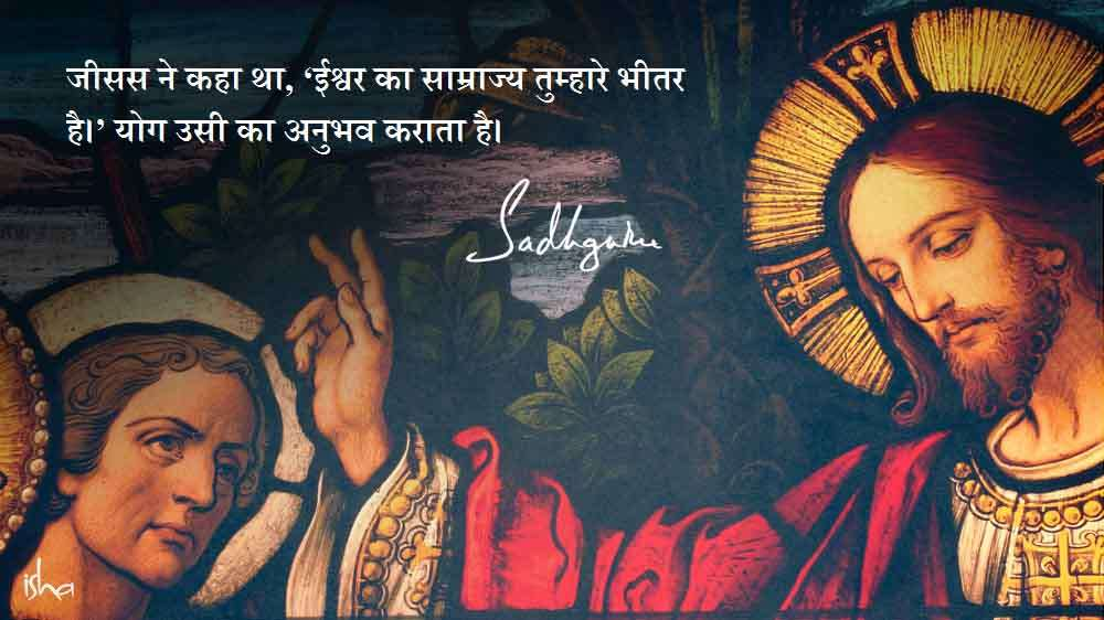 Guru Purnima Quotes in Hindi - Quote 25