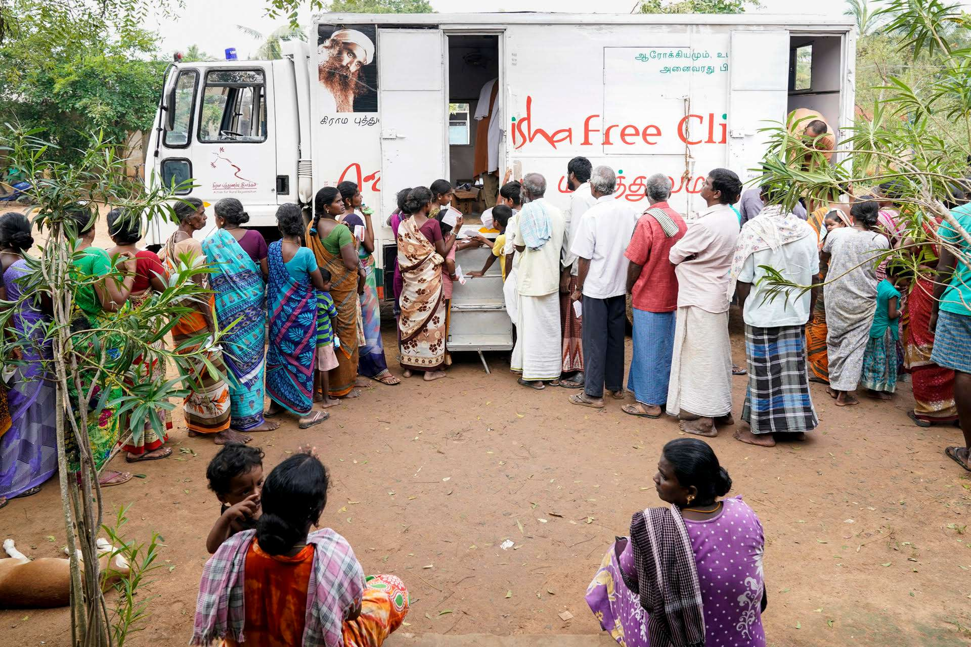 isha mobile clinic