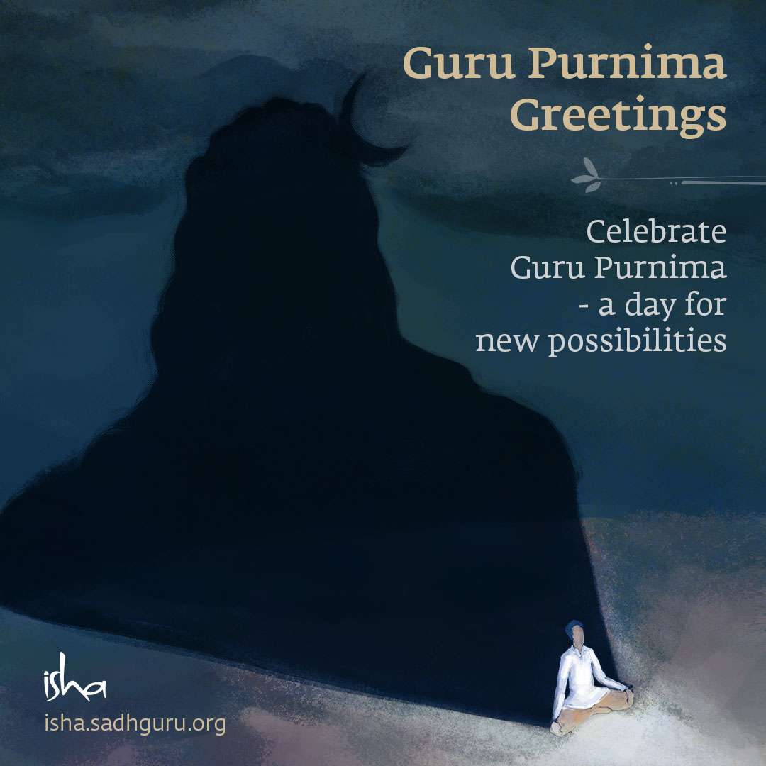 Guru purnima messages quote