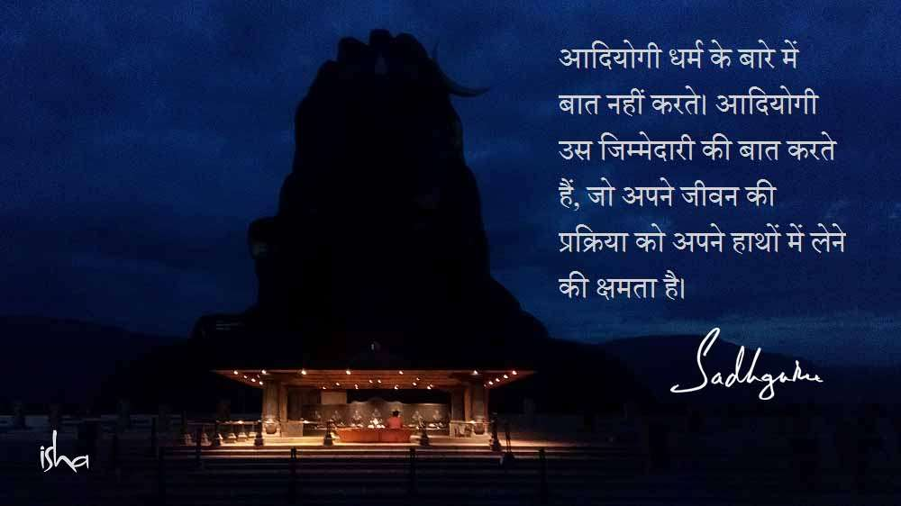 Guru Purnima Quotes in Hindi - Quote 10
