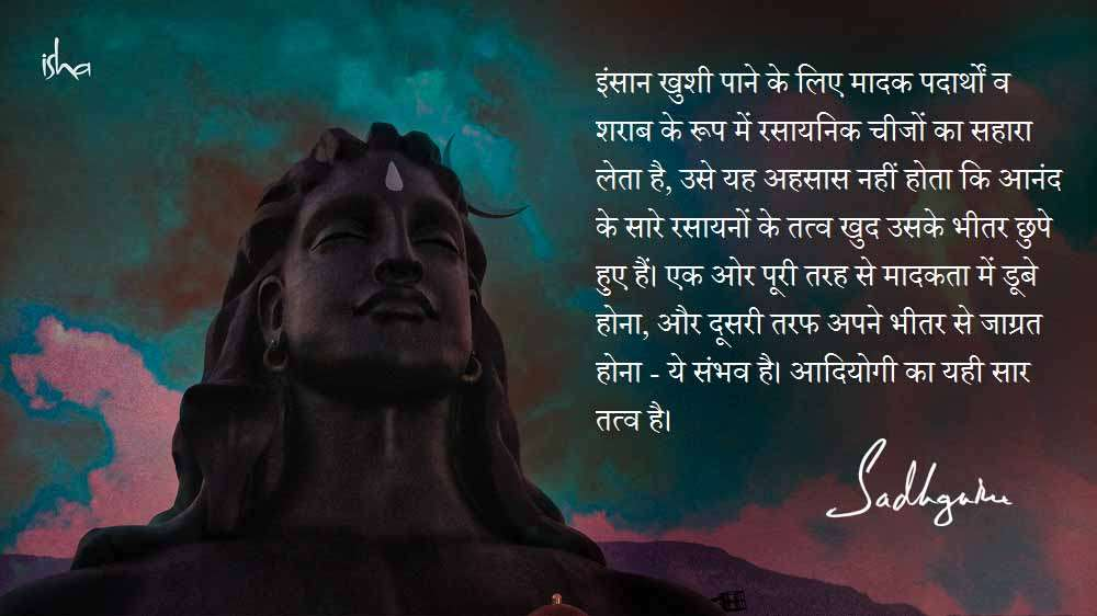 Guru Purnima Quotes in Hindi - Quote 11
