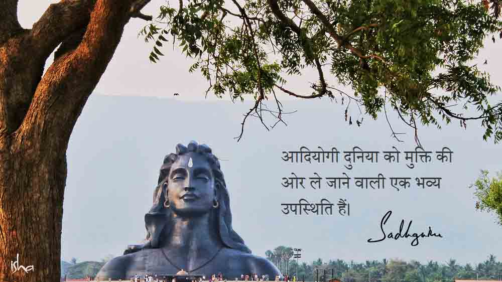 Guru Purnima Quotes in Hindi - Quote 13