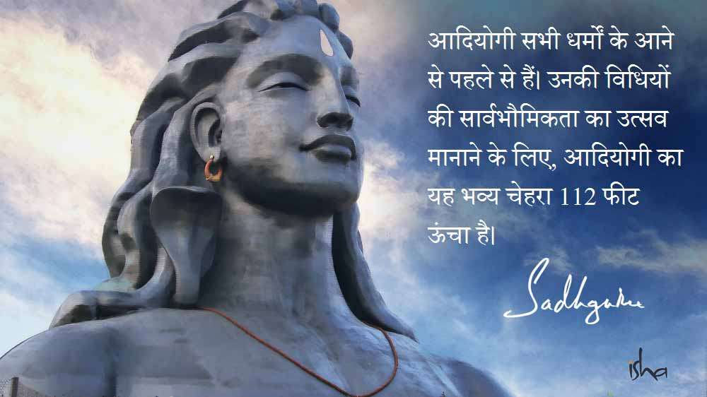 Guru Purnima Quotes in Hindi - Quote 14
