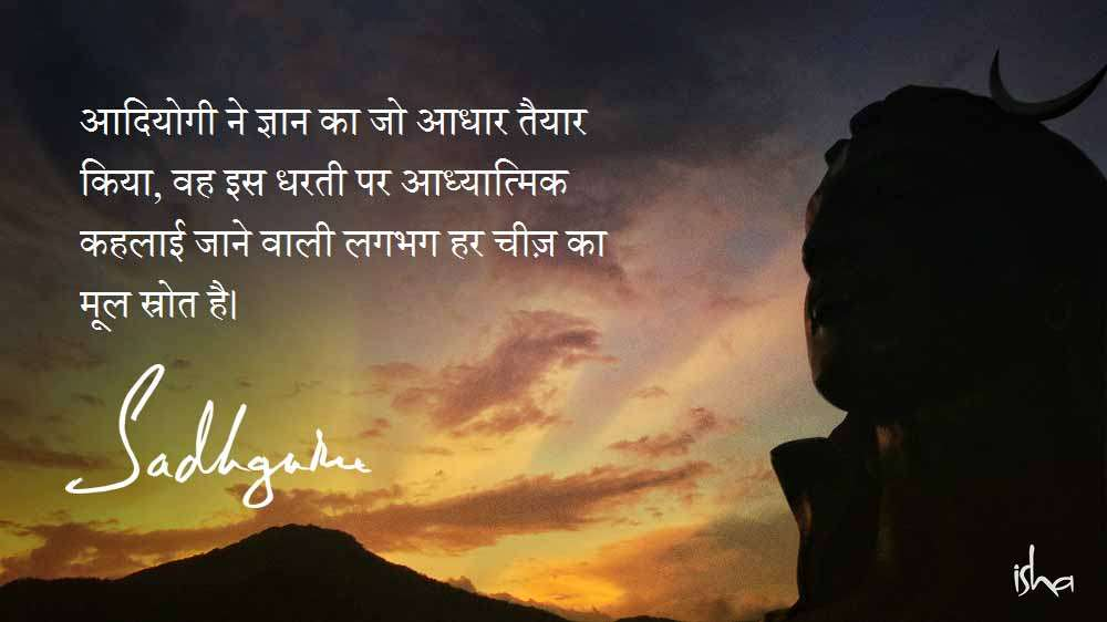 Guru Purnima Quotes in Hindi - Quote 15