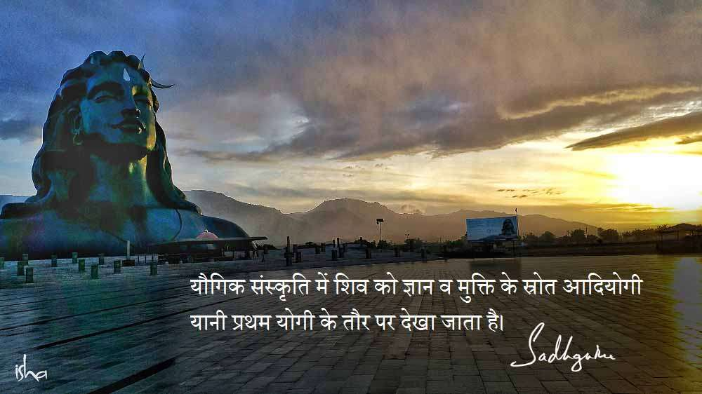 Guru Purnima Quotes in Hindi - Quote 16