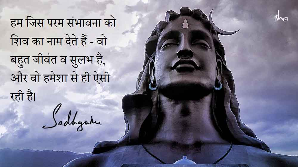 Guru Purnima Quotes in Hindi - Quote 18