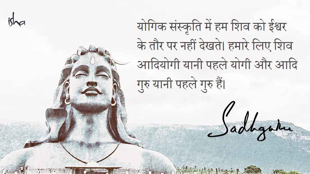 Guru Purnima Quotes in Hindi - Quote 3
