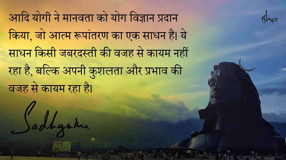 Guru Purnima Quotes in Hindi - Quote 4