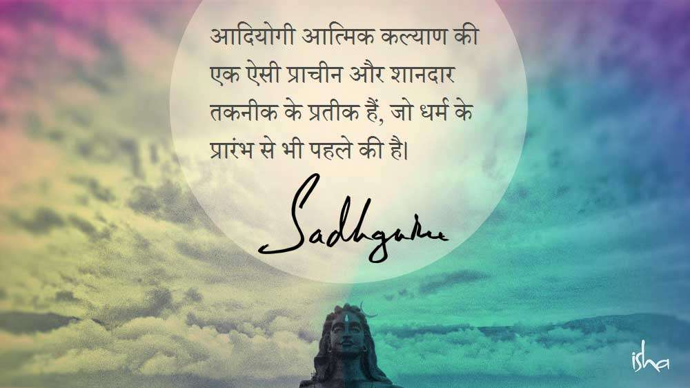 Guru Purnima Quotes in Hindi - Quote 5