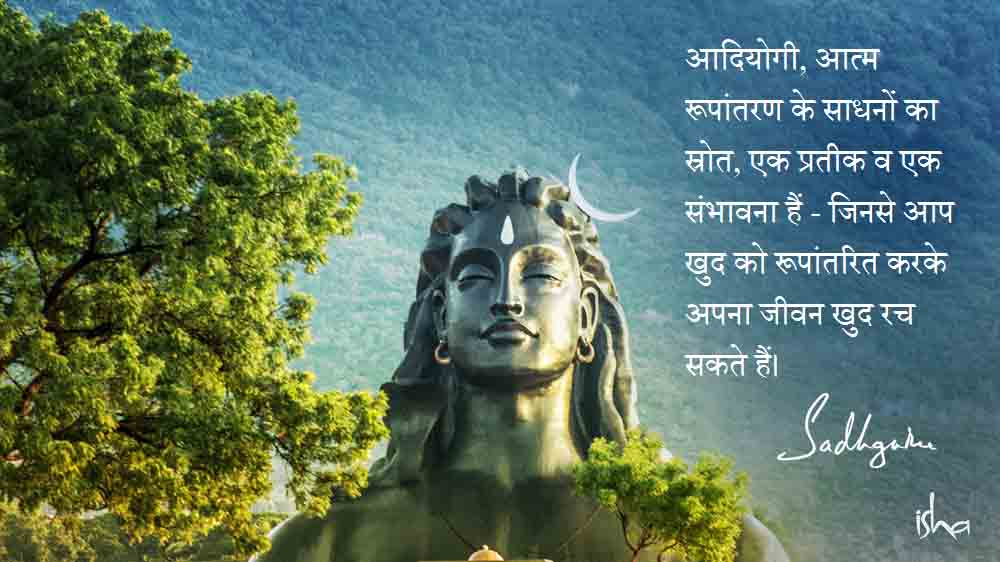 Guru Purnima Quotes in Hindi - Quote 7