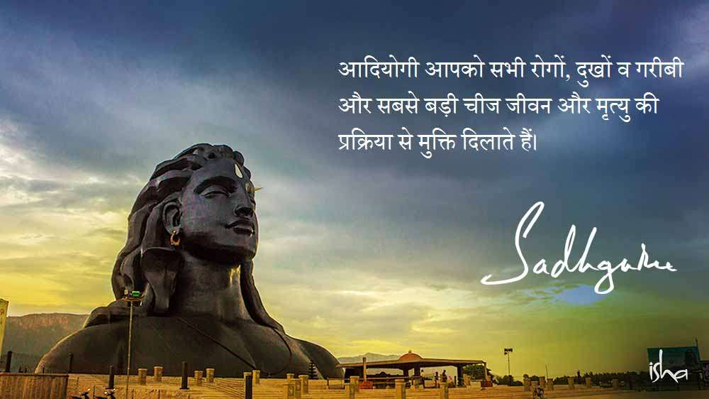 Guru Purnima Quotes in Hindi - Quote 8