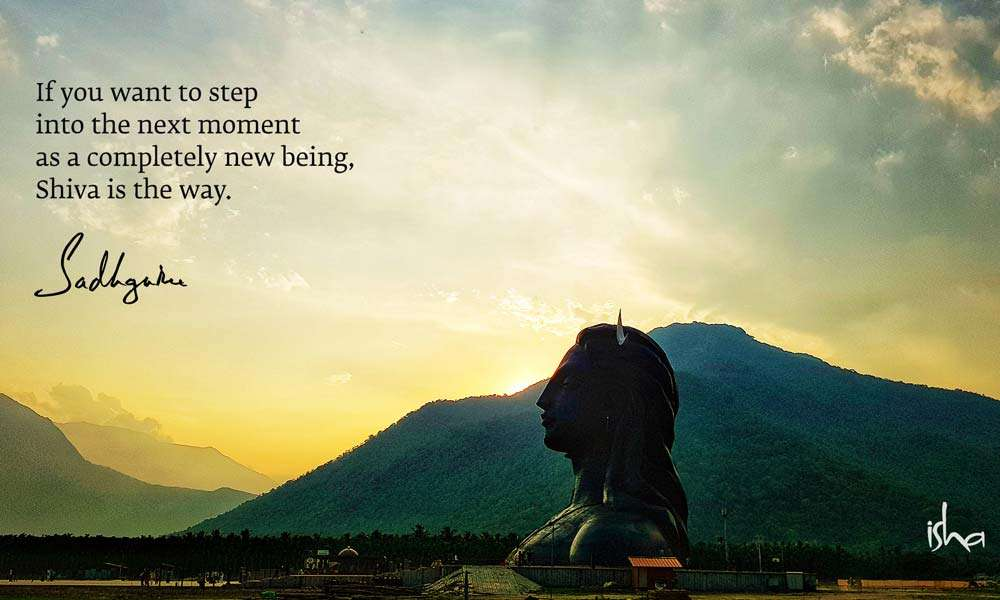 25 Guru Purnima Quotes From Sadhguru | Adiyogi Shiva Quotes