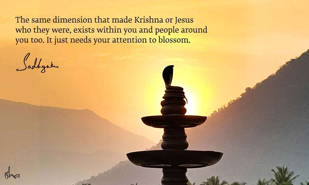 A metal lamp holder near the 112 ft statue of Adiyogi at the Isha Yoga Center | Guru Purnima Quotes from Sadhguru