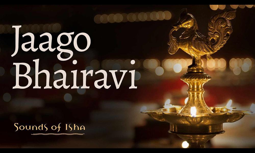 jaago-bhairavi