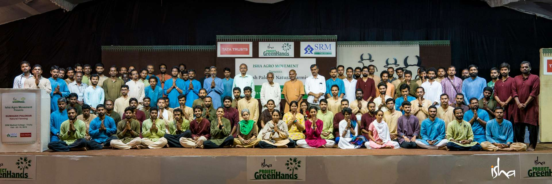 RFR team at Trichy Training Session of Shri. Subhash Palekar