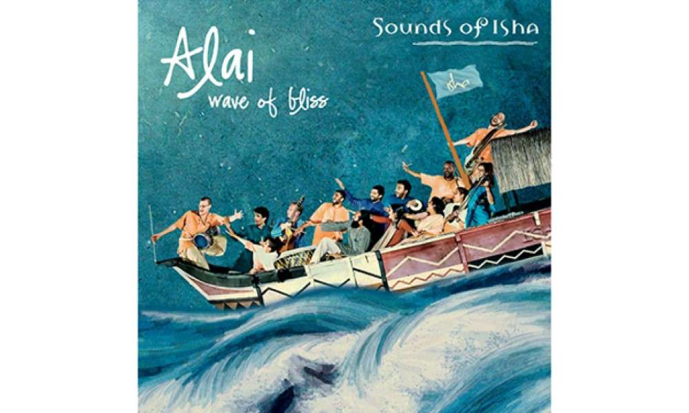 alai-a-new-offering-from-sounds-of-isha
