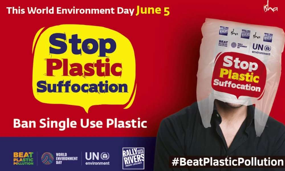 sadhguru wisdom audio | world environment day | ban single use plastic