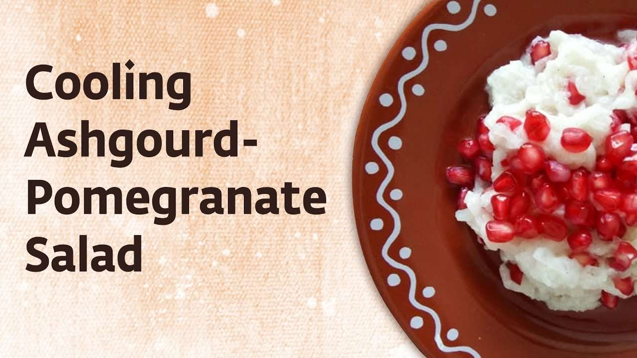 isha-blog-ashgourd-pomegranate-salad-cooling-health-snack
