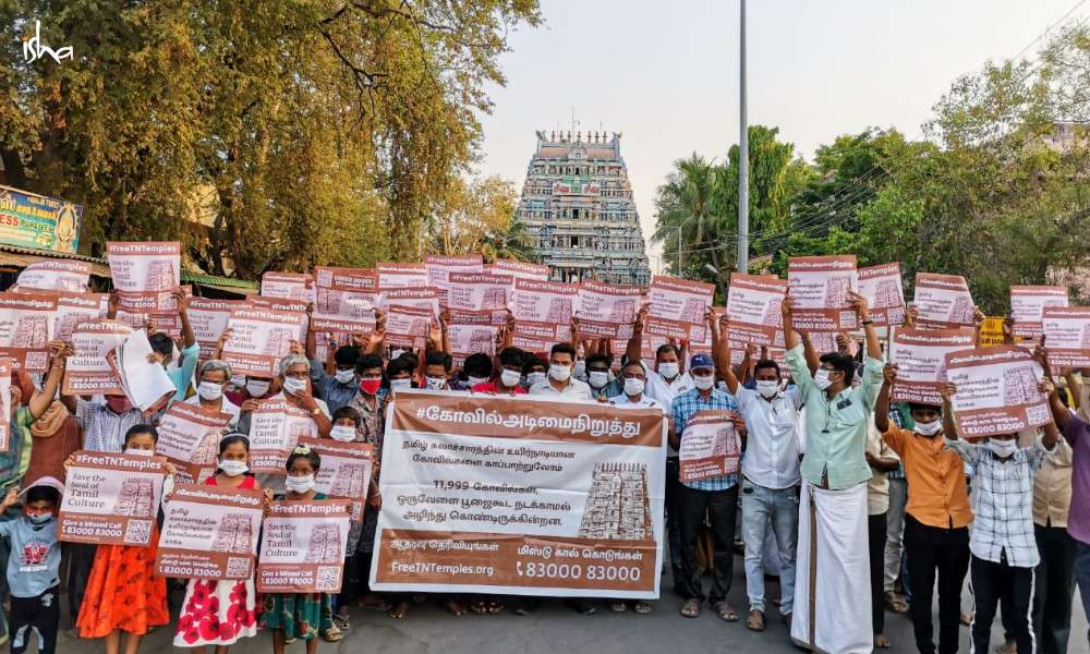 Isha Blog Article | Isha Condemns Malicious Attempts To Discredit Free TN Temples Movement