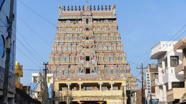 Chidambaram, Temple for the element space