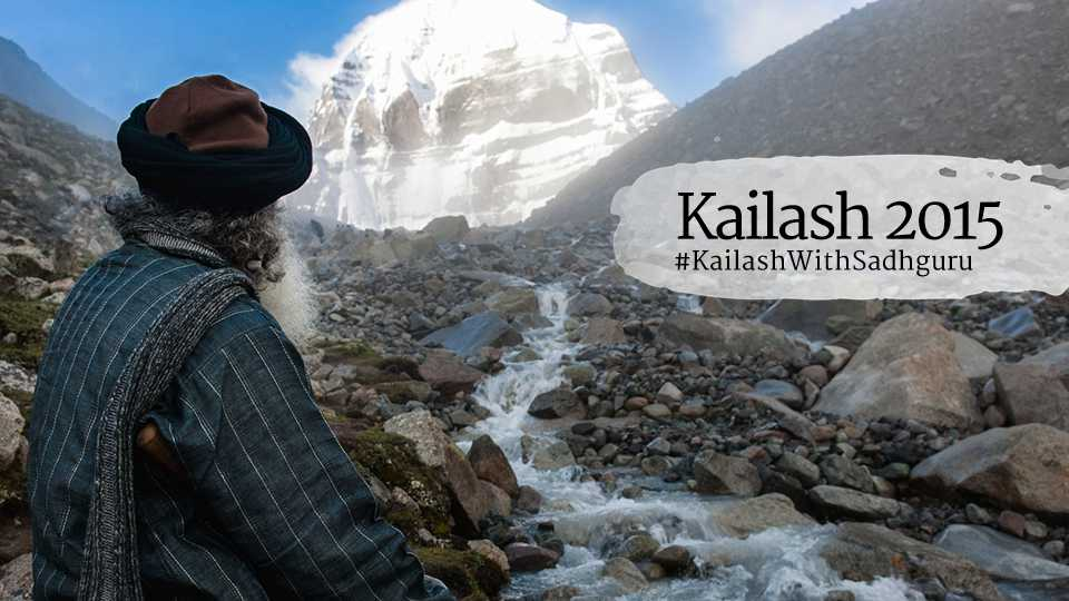 Kailash With Sadhguru – 2015