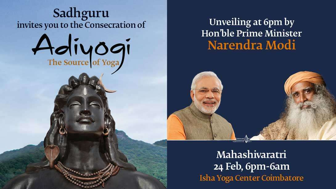 Prime Minister to Unveil 112-ft Tall Face of Adiyogi on Mahashivratri