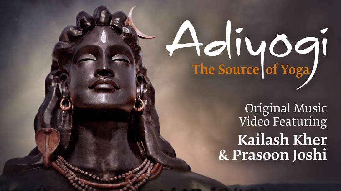 Adiyogi Song - Lyrics & Mp3 Download