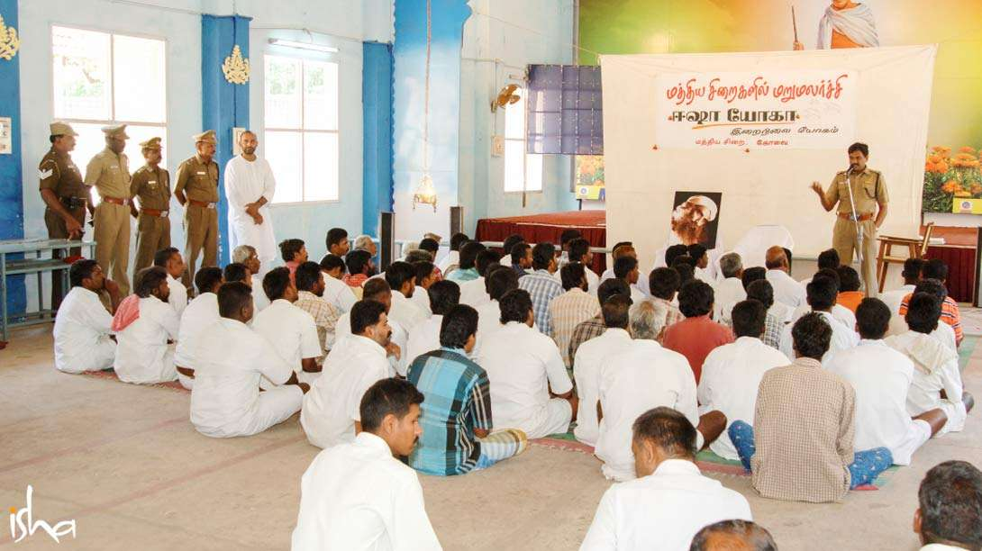 2o Years Ago in a Prison – An Isha Yoga Teacher Shares