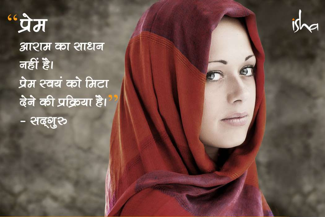 50 Love Quotes in Hindi