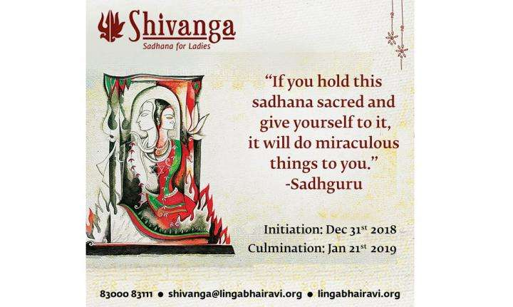 Shivanga Sadhana for Ladies