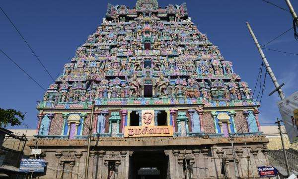 Sacred Places Trichy Temple