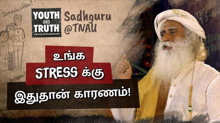 youth-and-truth-tnaustudents-question-unga-stresskku-ithuthan-kaaranam