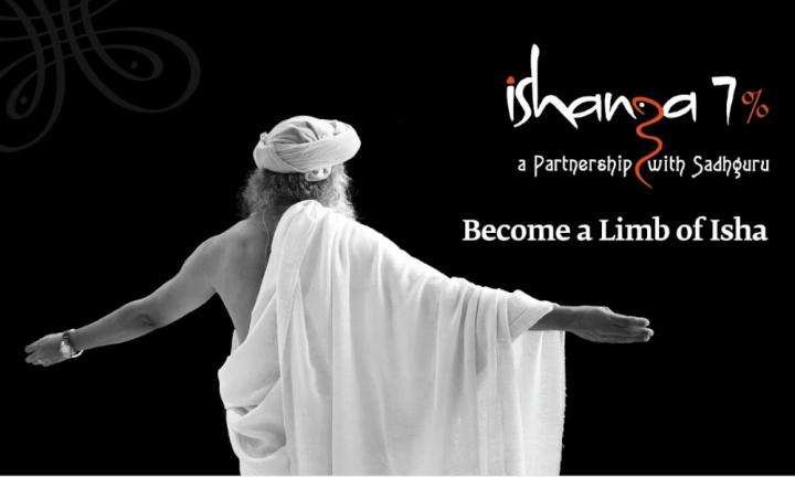 isha blog video | become a limb of isha