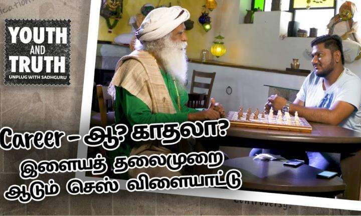sadhguru-playing-chess-with-radiomirchirj-marconi
