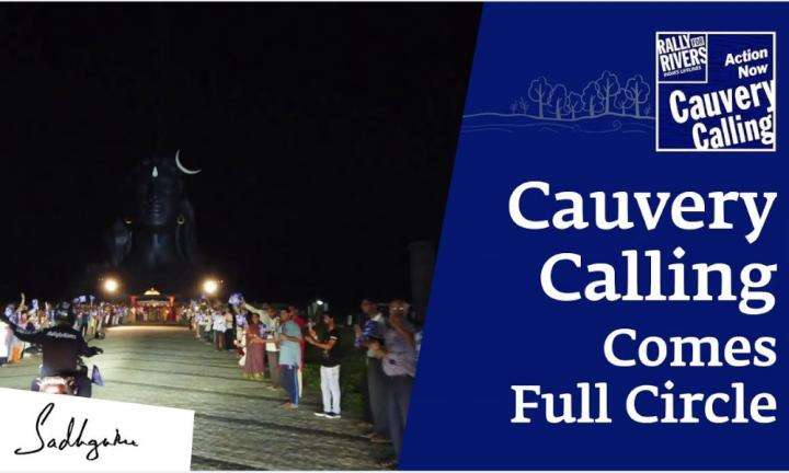 sadhguru wisdom video | cauvery calling comes full circle