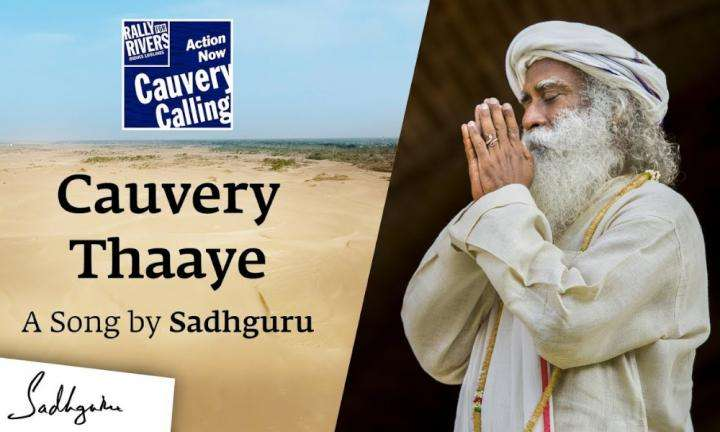 sadhguru wisdom video | Cauvery Thaaye - A Song by Sadhguru | Ft. Sandeep Narayan