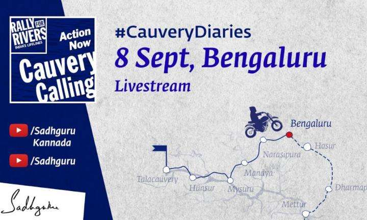 sadhguru wisdom video | Cauvery Calling In Bengaluru - Live @ Sep 8, 5.30PM