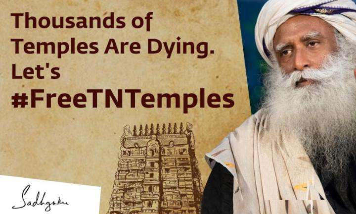 Sadhguru Wisdom Video | Thousands of Temples Are Dying. Time to Free Tamil Nadu Temples