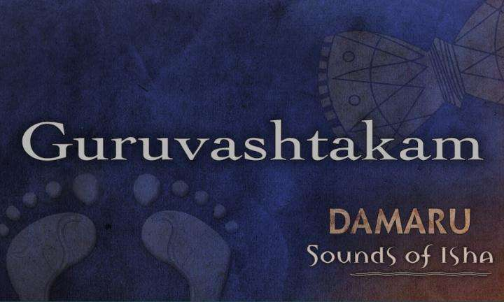 sounds of isha | video | guru astagam audio lyrics and meaning