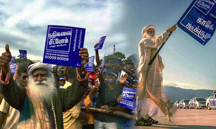 sadhguru wisdom article | How Rally for Rivers led to Cauvery Calling