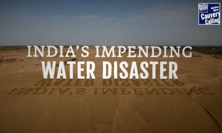 sadhguru wisdom video | cauvery calling | indias impending water disaster