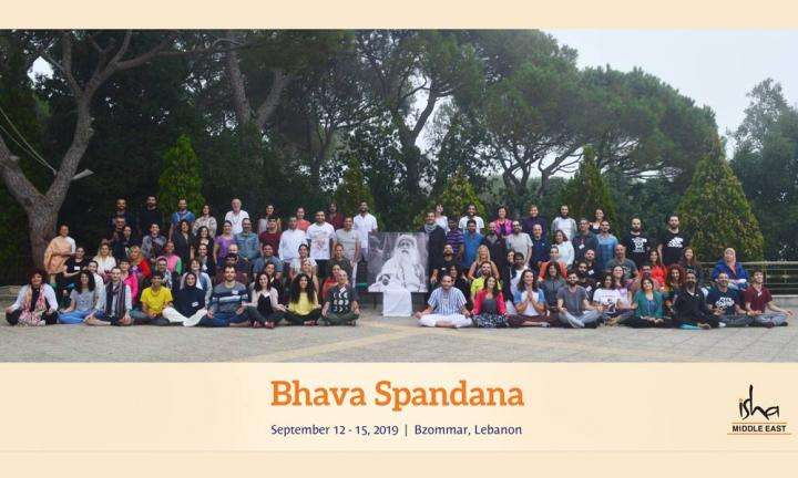 Isha Blog Article | Bhava Spandana in Lebanon - A Sense of Being