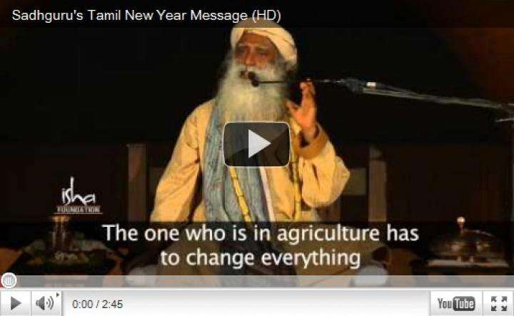 Sadhguru's Tamil New Year Message 2011