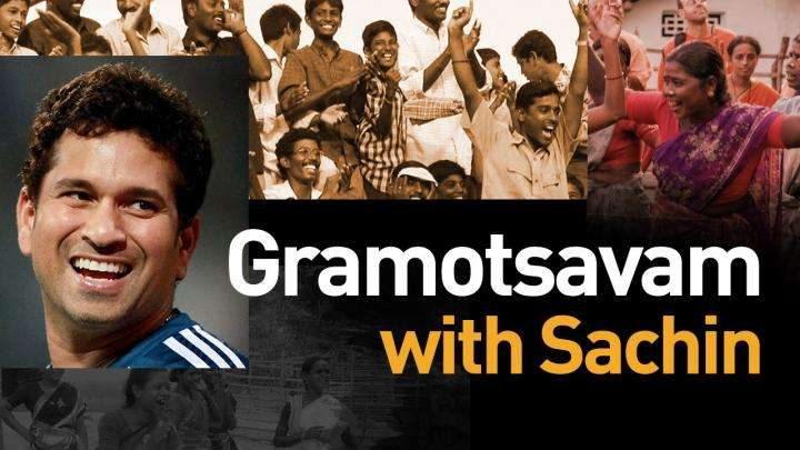 Gramotsavam with Sachin - A Ball can Change the World