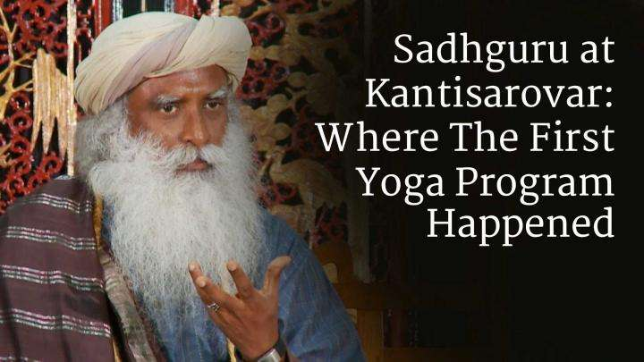 Sadhguru at Kantisarovar: Where The First Yoga Program Happened
