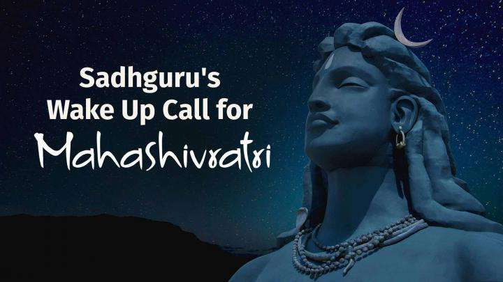 Sadhguru's Wake Up Call for Mahashivratri