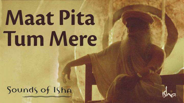 Guru Purnima Song - Mata Pita Tum Mere by Sounds of Isha